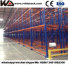 Warehouse Very Narrow Aisle Racking