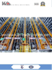 High Efficiency Automated Storage System As/RS Racking for Logistics Center