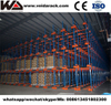 Automatic Racking System