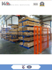 Warehouse Cantilever Pallet Racking