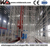 AS/RS Automated Pallet Racking Storage System