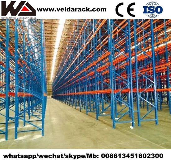 ASRS Automated Pallet Racking System