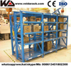 Industrial Injection Mold Storage Racks System